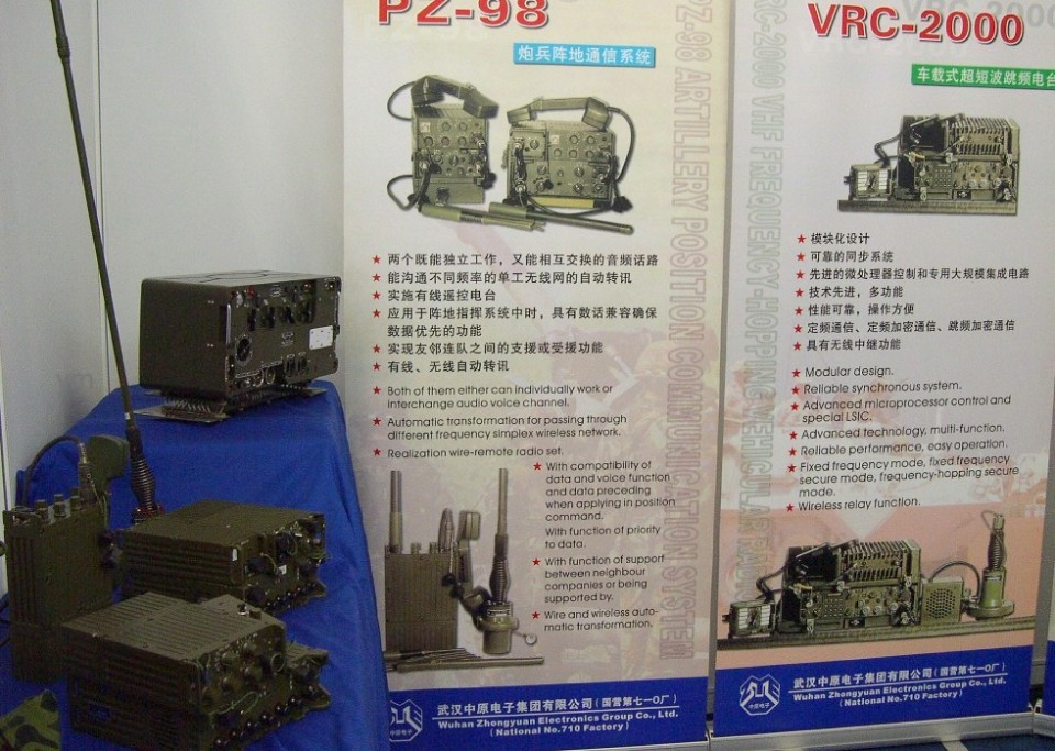 PZ-98 artillery position communication system and VRC-2000 VHF frequency-ho