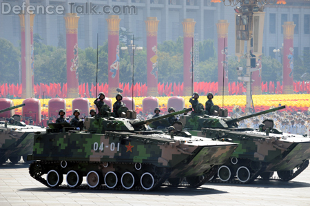 Tracked infantry vehicles - China, PLA