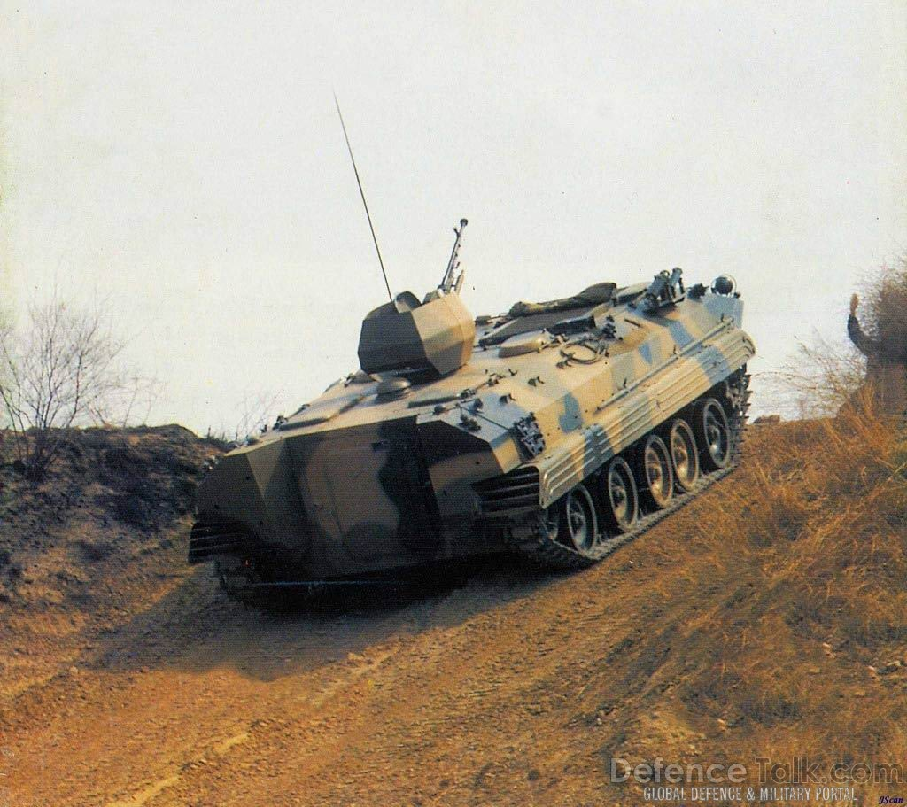 Type-90 APC - People's Liberation Army