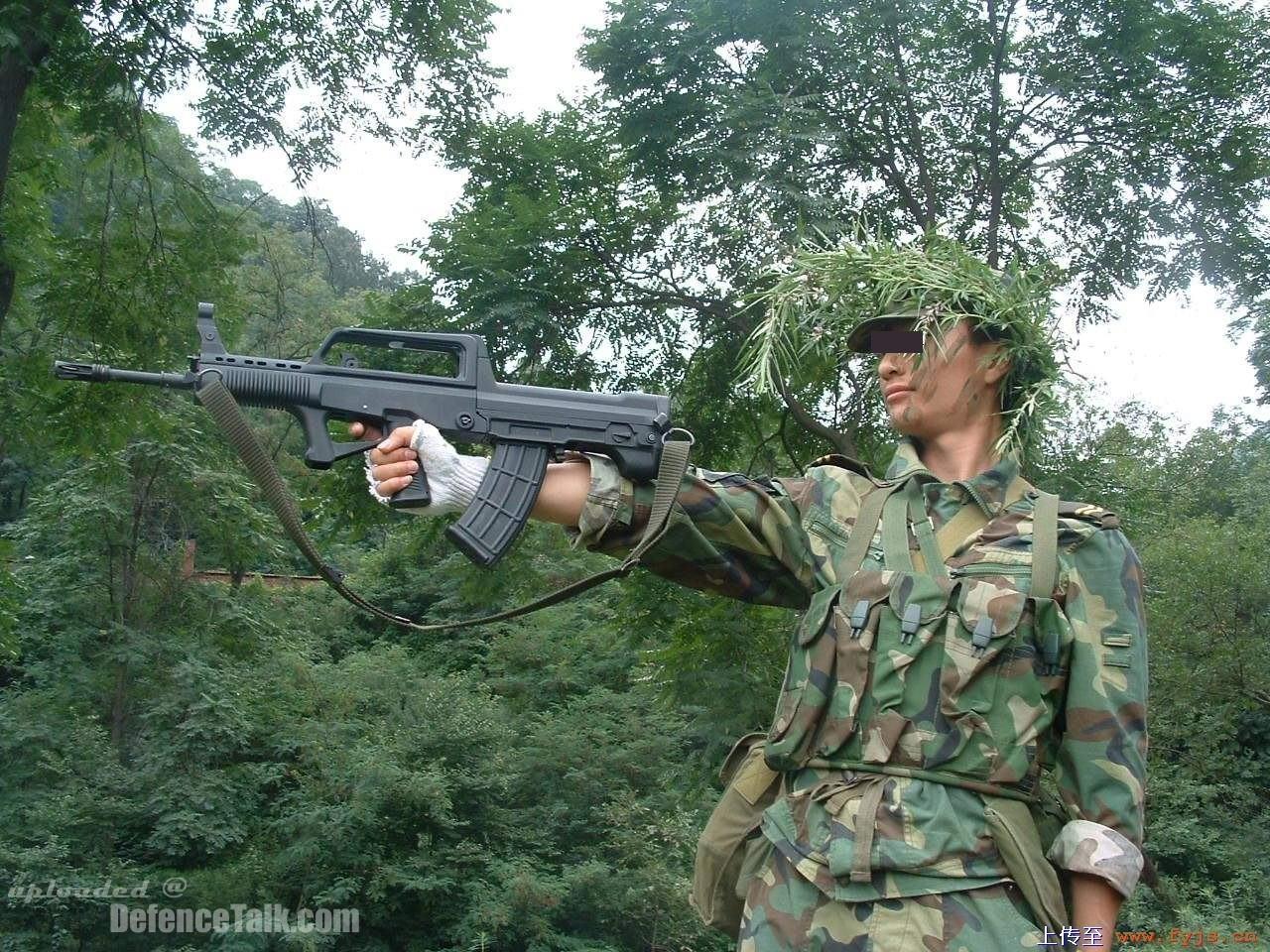 type 95 assault rifle pla defencetalk forum