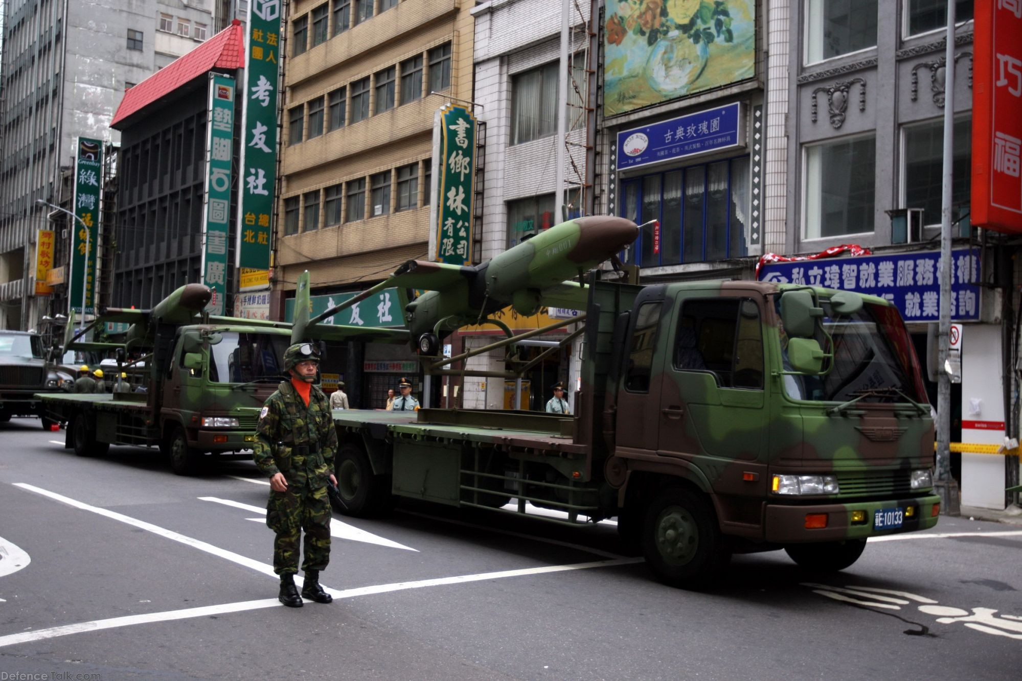 UAV at the Military Parade - Taiwan Armed Forces