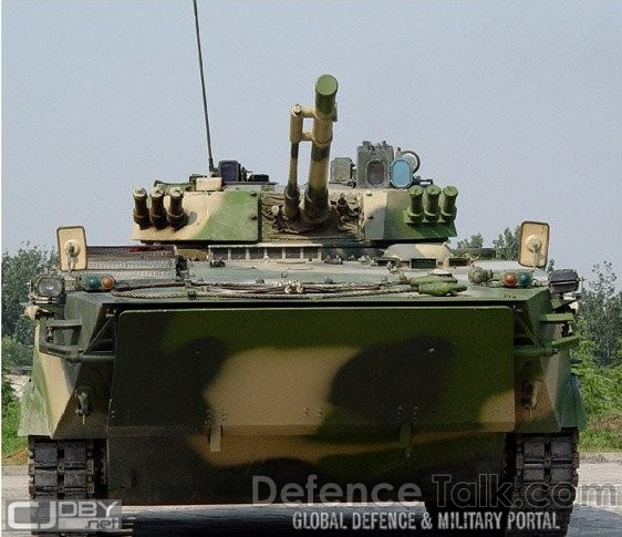 zbd 04 infantry fighting vehicle - HD 1229×1269
