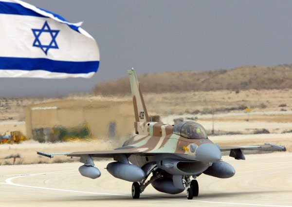 Israeli arms exports fall: report