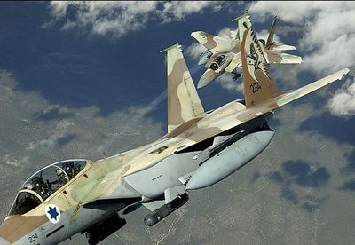 Syria says Israel hit military research center
