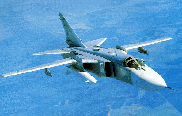 Upgraded Su-24M2 Bombers to Russian Air Force