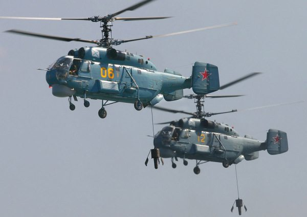 Russian Helicopters Day to Open MAKS 2...