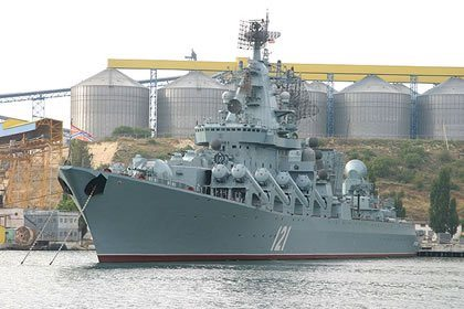 Russia To Help Ukraine Finish Construction Of Missile Cruiser