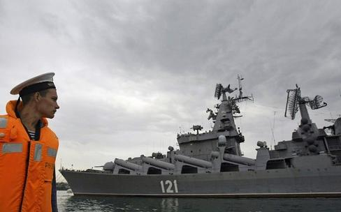 Russian missile cruisers complete joint exercises
