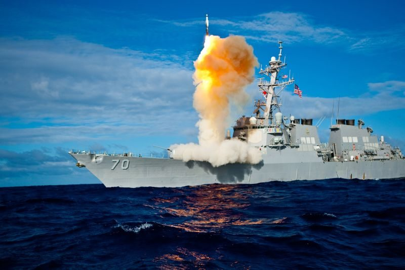 'Most challenging' US missile defense ...