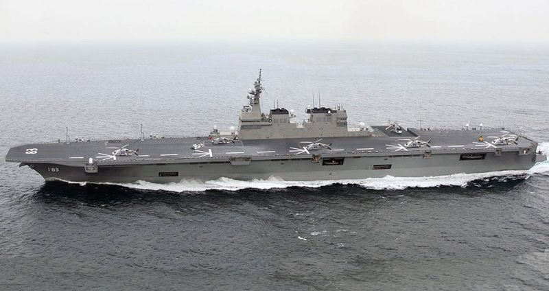 Details of New Japanese 'Helicopter Destroyer'