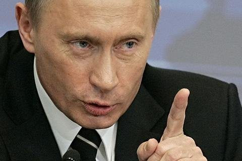 Russia tells US it needs UN approval f...