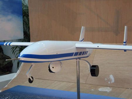 Taiwan Developing Unmanned Aircraft: Defense Minister