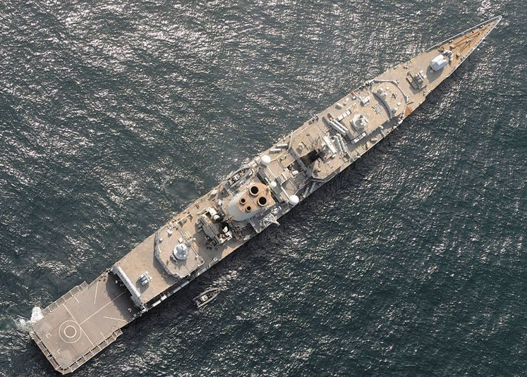 The Global Naval Vessels and Surface Combatants Market 2011-2021