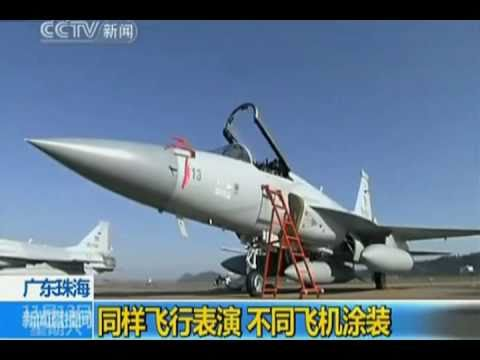PAF's JF-17 Thunder fighter jets arrive Zhuhai to participate in China Air show 2010