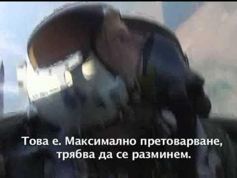 BGAF Mig-29 DogFight