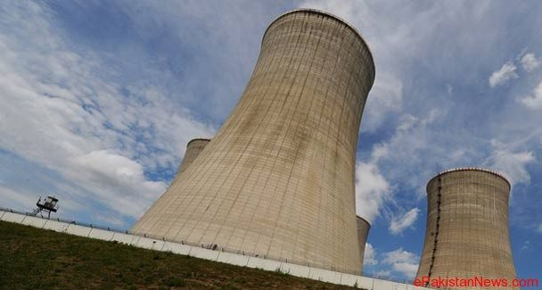 GE uranium enrichment plans raise fears: report