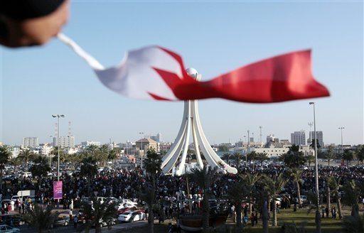 Bahrain forces break up protester camp...