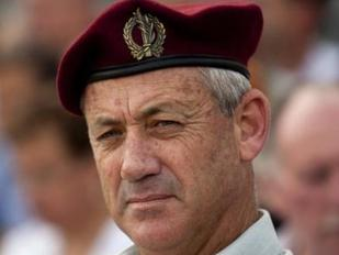Israel Gets New Military Chief