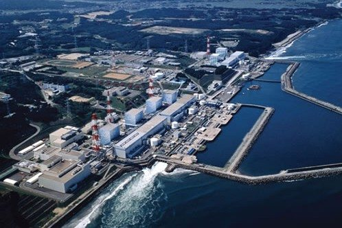 Japan nuclear plant rocked by second b...