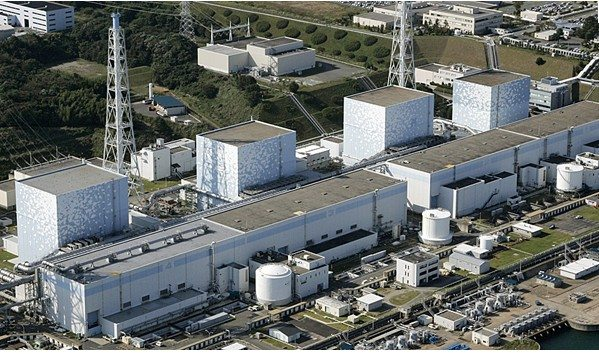 Japan stops uncontrolled leak from nuc...