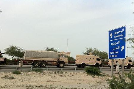Saudi troops enter Bahrain as protests...