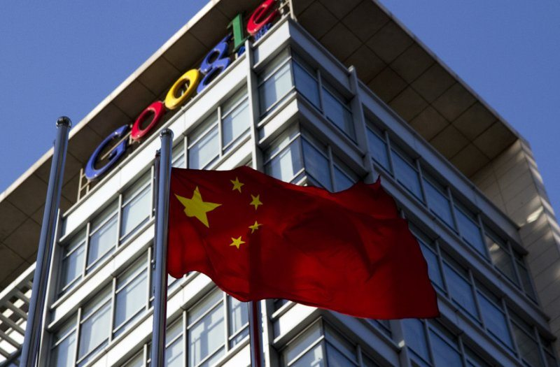 China paper blasts Google over hacking...