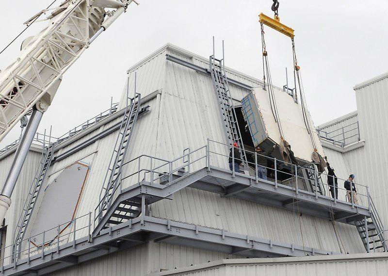 Aegis Ashore Missile Defense Test Comp...