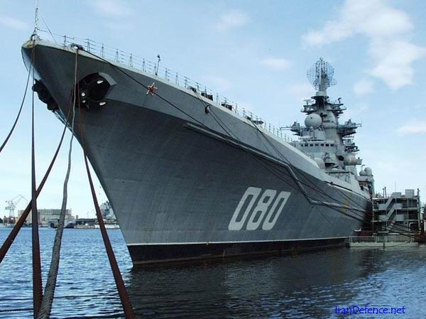 Nuclear-powered cruisers' upgrade: whe...