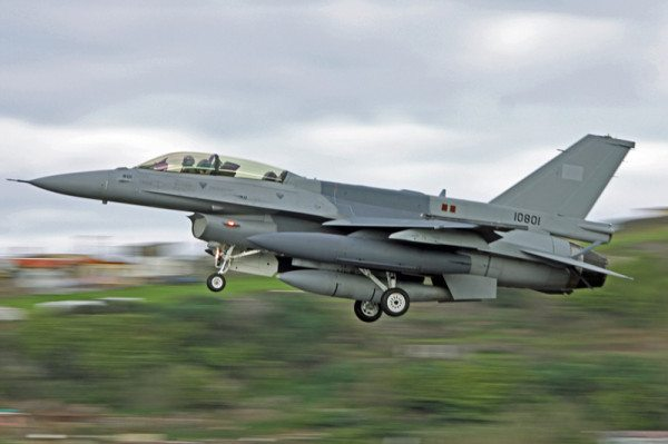 Pakistan Air Force Receives Final F-16...