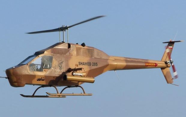 Iran to Showcase New Attack Helicopter