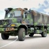 Mercedes-Benz to Supply the German Forces with Armoured Transport Vehicles