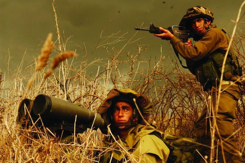 Israel Deploys New Observation System