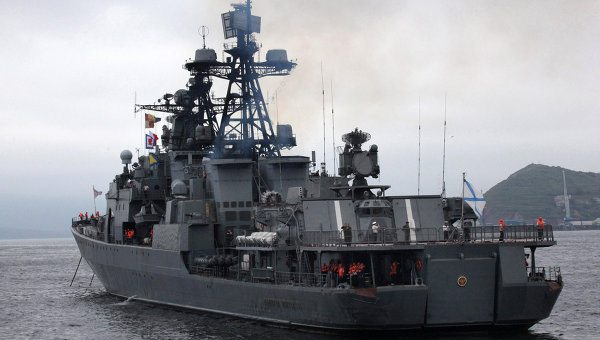 Russian Warships Arrive at U.S. Pearl ...
