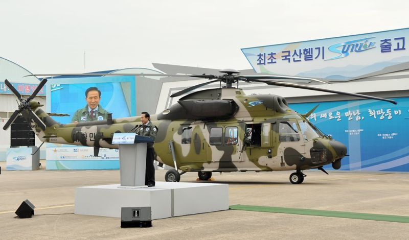 Korean Indigenous Military Helicopter ...