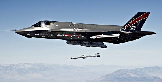 F-35A Conducts First Live Fire with AM...