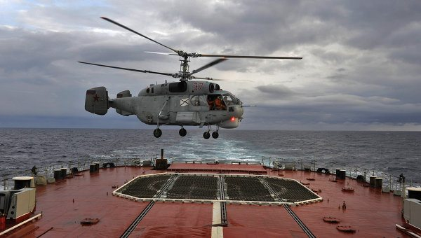 Russian Navy Tests Modified Anti-Sub H...