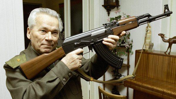 Russia to Get Kalashnikov Arms Corp