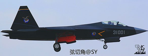 China's New Stealth Fighter Hot Among ...