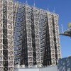 Russia Begins Construction of New Anti-Missile Radar