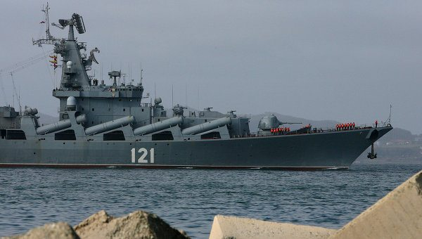 Russian Navy Starts Forming Mediterranean Task Force
