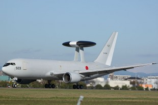 Japan Plans Airborne Warning and Control System Upgrade