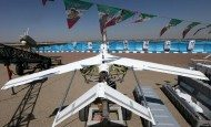 Iran unveils short-range reconnaissance drone
