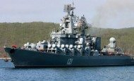 Russia's 'carrier-killer' Moskva enters Mediterranean