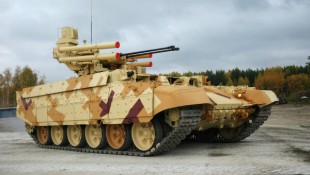 Russia Unveils 'Terminator-2' Tank Support Vehicle