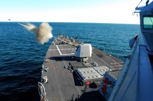 BAE Systems Secures RAN Gun Contract