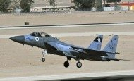 US Air Force Participates In First-Ever Israeli Blue Flag Exercise