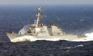 First US missile shield destroyer arrives in Europe