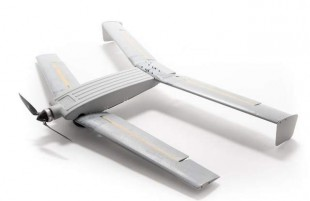 Lockheed Martin Introduces Latest Addition to Small UAV Family