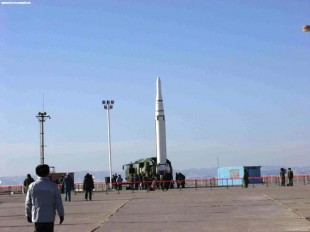 China Provides More Data On Bunker-Busting Ballistic Missile