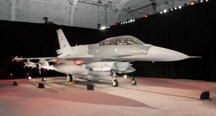Iraq Accepts First Lockheed Martin F-16 Aircraft